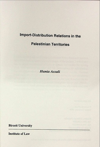 Import-Distribution Relations in the Palestinian Territories